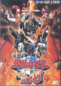 Mirai Sentai Timeranger vs. GoGoFive - Poster / Capa / Cartaz - Oficial 1