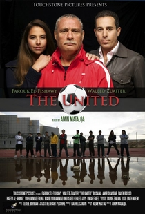 Unidos - Poster / Capa / Cartaz - Oficial 1