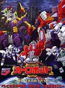 Transformers: A Nova Geração (Transformers: Car Robots - トランスフォーマー カーロボット)