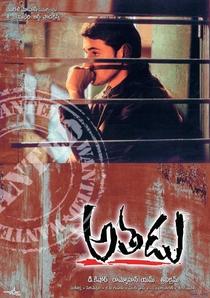 Athadu - Poster / Capa / Cartaz - Oficial 1