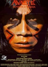 Avaeté - Semente da Vingança - Poster / Capa / Cartaz - Oficial 1
