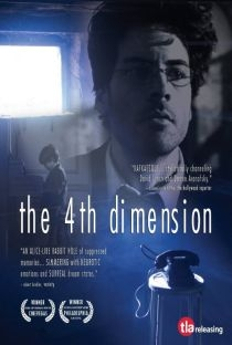The 4th Dimension - Poster / Capa / Cartaz - Oficial 1