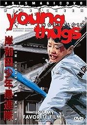 Young Thugs: Nostalgia - Poster / Capa / Cartaz - Oficial 1