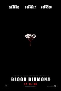 Diamante de Sangue - Poster / Capa / Cartaz - Oficial 2