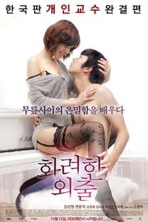 Love Lesson - Poster / Capa / Cartaz - Oficial 1