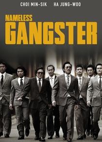 Gangster Sem Nome - Poster / Capa / Cartaz - Oficial 3