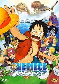 One Piece 11: A busca pelo Chapéu de Palha - Poster / Capa / Cartaz - Oficial 3