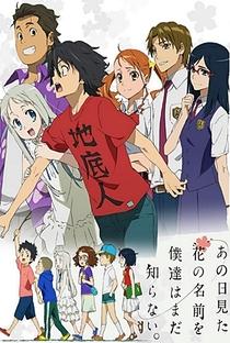 Ano Hi Mita Hana no Namae wo Bokutachi wa Mada Shiranai. - Poster / Capa / Cartaz - Oficial 6