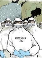 Fukushima 50 (Fukushima 50)