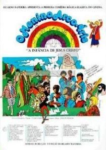O Menino Arco-Íris  - Poster / Capa / Cartaz - Oficial 1