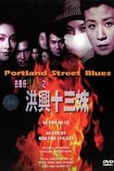 Portland Street Blues (Portland Street Blues)
