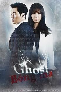 Ghost - Poster / Capa / Cartaz - Oficial 2