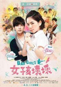 Bad Girls - Poster / Capa / Cartaz - Oficial 1