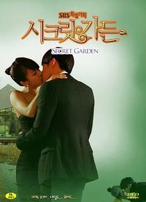 Secret Garden - Poster / Capa / Cartaz - Oficial 8