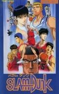 Slam Dunk Shouhoku Kaidai no Kiki! Moeru Sakuragi Hanamichi (スラムダンク 湘北最大の危機!燃えろ桜木花道)