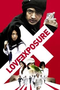 Love Exposure - Poster / Capa / Cartaz - Oficial 7