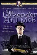 O Mistério da Torre (The Lavender Hill Mob)