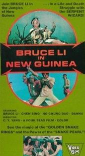 Bruce Li in New Guinea - Poster / Capa / Cartaz - Oficial 2
