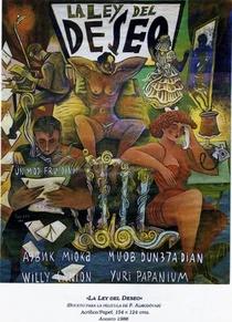 A Lei do Desejo - Poster / Capa / Cartaz - Oficial 3