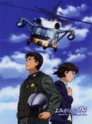 Yomigaeru Sora: Rescue Wings  (Yomigaeru Sora: Rescue Wings )