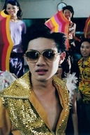 Hock Hiap Leong (Hock Hiap Leong)