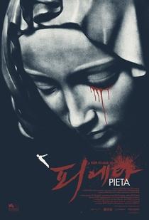 Pietá - Poster / Capa / Cartaz - Oficial 4