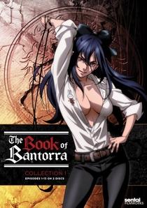 Tatakau Shisho – The Book of Bantorra - Poster / Capa / Cartaz - Oficial 1