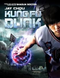 Kung Fu Dunk  - Poster / Capa / Cartaz - Oficial 3