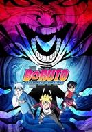 Boruto - Naruto Next Generations (7º Temporada) (Boruto - Naruto Next Generations (7º Temporada))