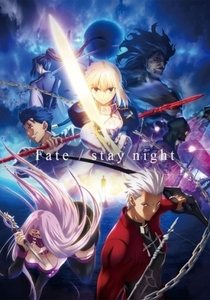 Fate/stay night – Unlimited Blade Works (2ª Temporada) - Poster / Capa / Cartaz - Oficial 1