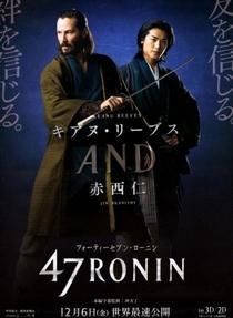 47 Ronins - Poster / Capa / Cartaz - Oficial 14
