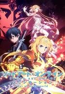 Sword Art Online: Alicization - War of Underworld (4ª Temporada) (ソードアート・オンライン アリシゼーション War of Underworld)