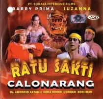 Calong Arang, The Powerful Queen - Poster / Capa / Cartaz - Oficial 1