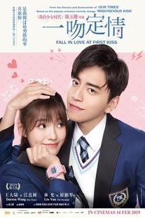 Fall in Love at First Kiss - Poster / Capa / Cartaz - Oficial 1