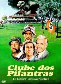 Clube dos Pilantras - Poster / Capa / Cartaz - Oficial 2