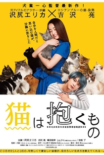 The Cat in Their Arms - Poster / Capa / Cartaz - Oficial 1