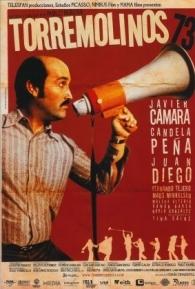 Da Cama Para a Fama - Poster / Capa / Cartaz - Oficial 1