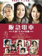 Ferrovia Hankyu: Um Milagre De 15 Minutos (Hankyū Densha)
