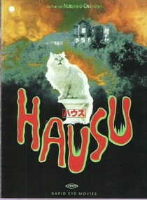 Hausu - Poster / Capa / Cartaz - Oficial 5