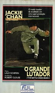 O Grande Lutador - Poster / Capa / Cartaz - Oficial 3