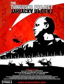 O Projeto Tunguska - Poster / Capa / Cartaz - Oficial 1