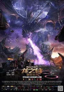 Dragon Nest: Warriors' Dawn - Poster / Capa / Cartaz - Oficial 1