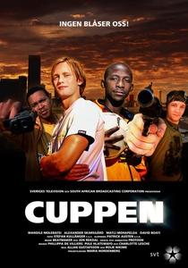 Cuppen - Poster / Capa / Cartaz - Oficial 1