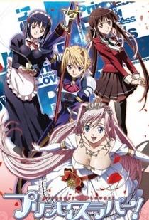 Princess Lover! - Poster / Capa / Cartaz - Oficial 1