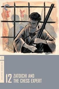 Zatoichi and the Chess Expert - Poster / Capa / Cartaz - Oficial 1