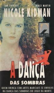 A Dança das Sombras  - Poster / Capa / Cartaz - Oficial 2