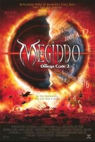 Megiddo - Poster / Capa / Cartaz - Oficial 1