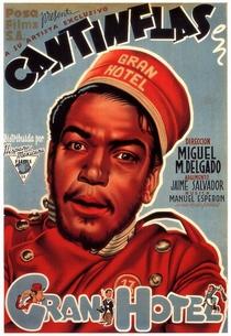 Hotel do Barulho - Poster / Capa / Cartaz - Oficial 1