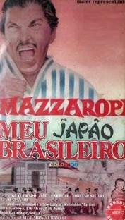 Meu Japão Brasileiro - Poster / Capa / Cartaz - Oficial 2