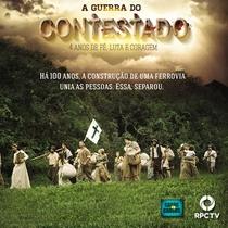 A Guerra do Contestado - Poster / Capa / Cartaz - Oficial 1